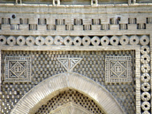 Mausoleum detail - Zoroastrian influence